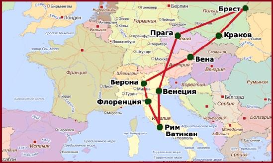 Туры в италию поездом до вены